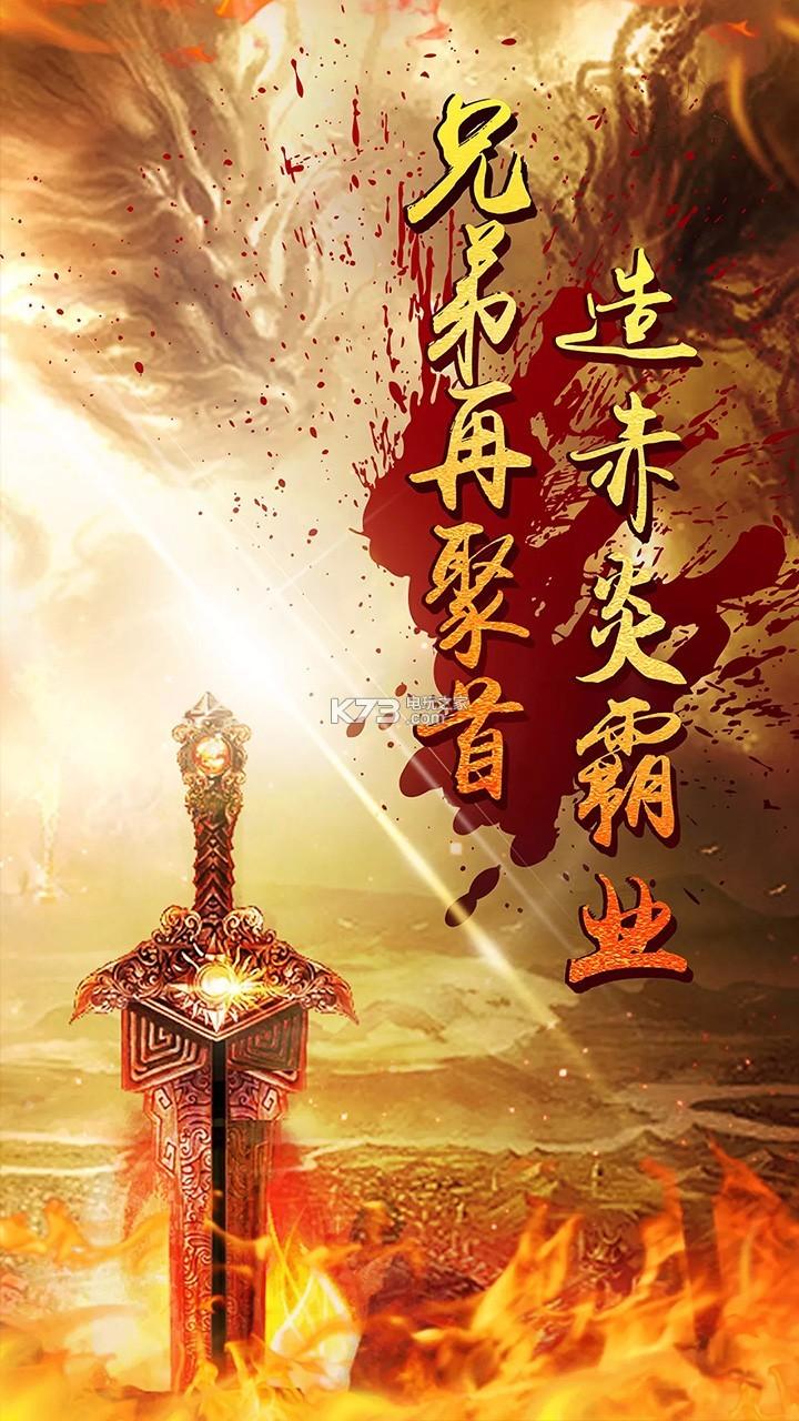 屠龙战ol v1.0.0.8818 果盘版下载 截图