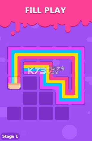 彩色线条的谜题 v1.1.13 游戏下载 截图