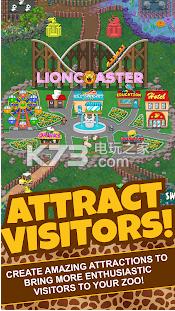 指尖动物园 v1.2.0 游戏下载 截图