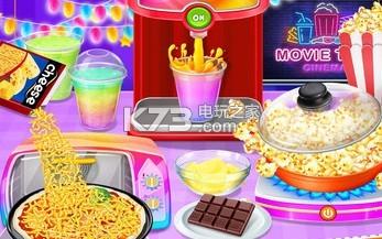 宝宝电影院美食设计 v1.0.5 游戏下载 截图