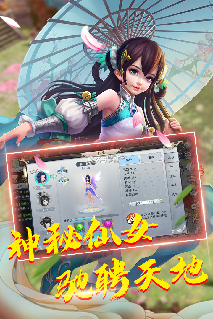 蓬莱手游 v4.57.74 最新版下载 截图