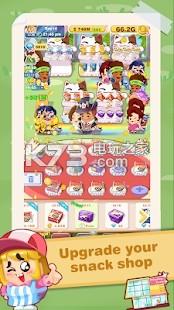 Crazy Snack2 v1.1 游戏下载 截图