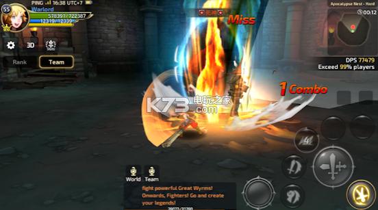 军阀巢穴 v1.4.0 游戏下载 截图
