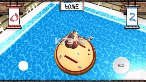 Yokozuna v1.0.0 游戏下载 截图