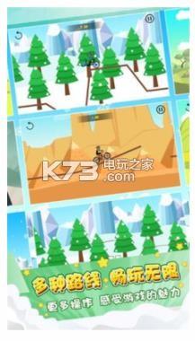 火柴人漂移赛 v1.0 游戏下载 截图