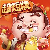 欢乐同城斗地主 v1.02 最新版下载
