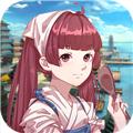 航海日记 v1.0.7 公测版下载