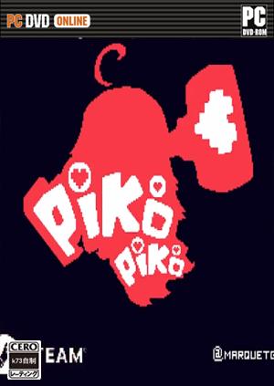 Piko Piko