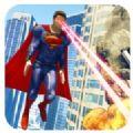 模擬飛天超人英雄游戲下載v1.0