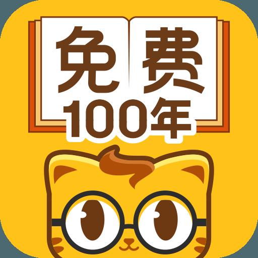 自动看小说赚钱app下载v1.0