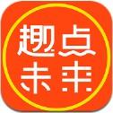 趣淘金app下载v1.0.0