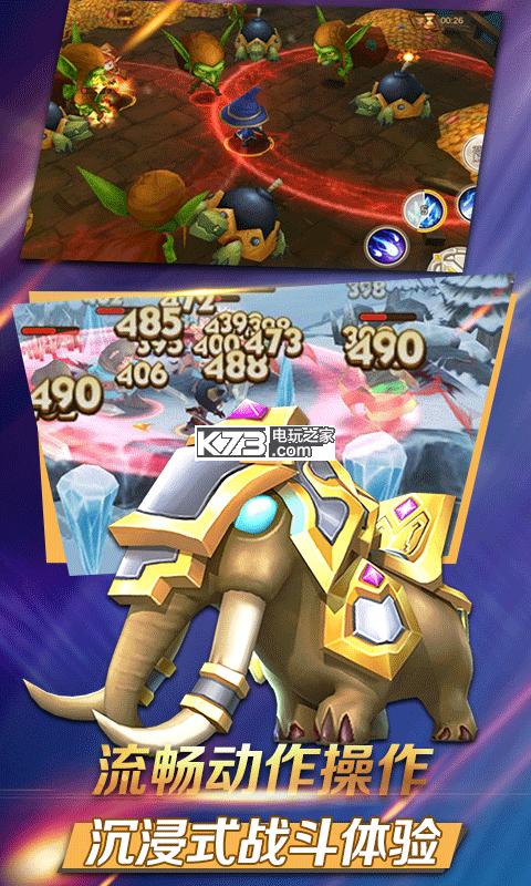 疾风小侠超v版 v1.0 下载 截图