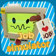 工作模拟器修车游戏下载v1.1