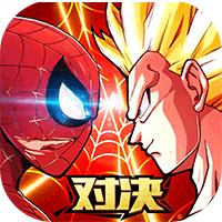 漫威vs龙珠私服下载v1.01