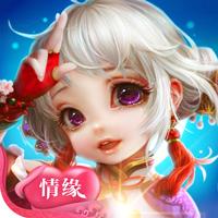夢幻少俠BT變態版下載v1.0.5.2