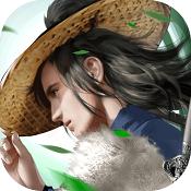情剑奇缘折扣服下载v1.4.0