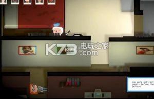 抓像素人躲猫猫模拟器 游戏 截图
