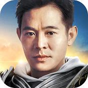 精灵盛典李连杰版下载v1.4.1