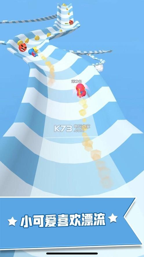 我家有个小可爱 v1.0 游戏下载 截图