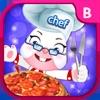 比薩烹飪餐廳游戲下載v1.0