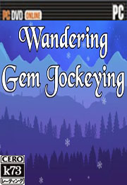 Wandering Gem Jockeying游戲下載