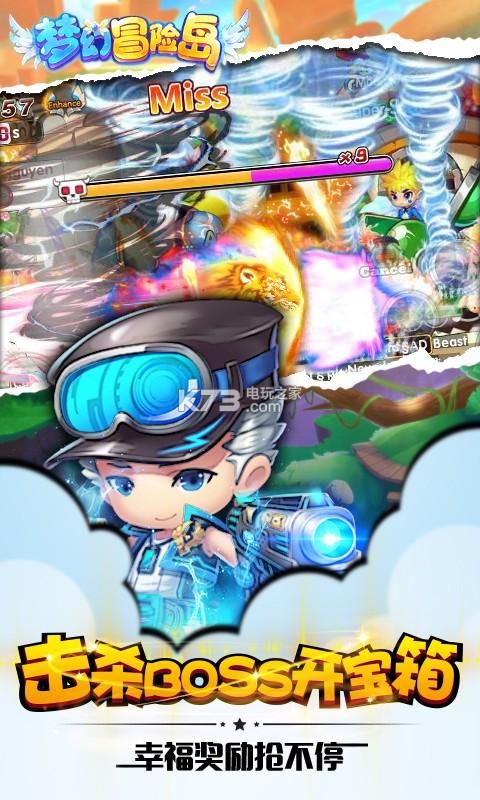 梦幻冒险岛 v1.0.0 ios版下载 截图