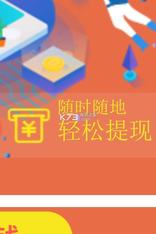 资讯_极简资讯 app下载v1.