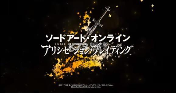 刀剑神域Alicization Braiding v1.0 游戏 截图