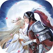 御剑连城 v7.0 果盘版下载