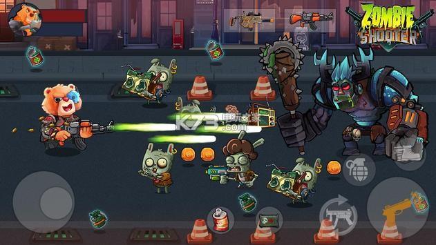 Bear Gunner v1.8 游戏下载 截图