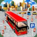 高级巴士停车场模拟器 v1.0 游戏下载