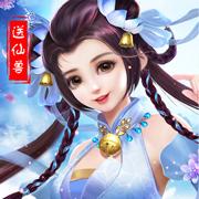武缘仙兽版 v1.0.16 手游下载