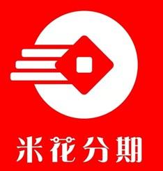 米花分期 v1.0 app
