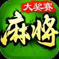 欢乐四川麻将3D版无限金币版下载v2.42.1