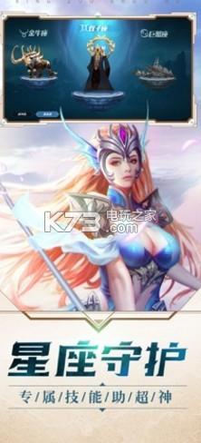 爱奇艺神之召唤 v1.0 游戏下载 截图