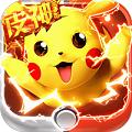 妖怪金手指BT版苹果版下载v1.0.0