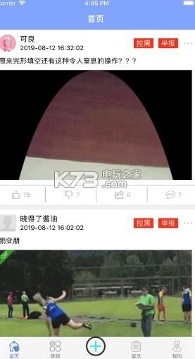 新闻资讯_鑫鑫资讯app点评 很多的财经新闻 大量的实时资讯 带你了解不一样的