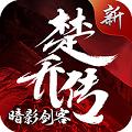 暗影剑客折扣版下载v1.0.0