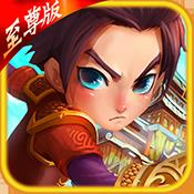 武俠OL至尊版最新版下載v1.0