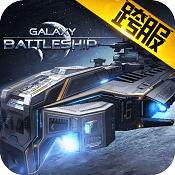 银河战舰至尊版下载v1.13.46