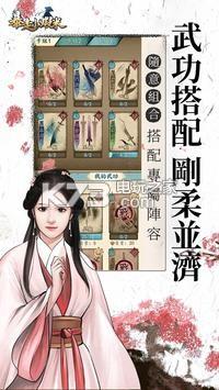 暴走小虾米 v1.1.1 游戏下载 截图