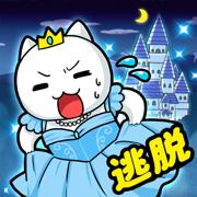 逃脱游戏喵德瑞拉游戏下载v1.02