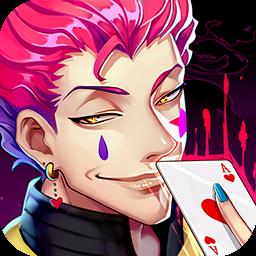 猎魂传手游果盘版下载v1.4.3