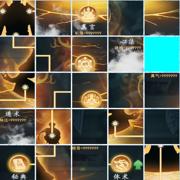仙路征途下载v1.0