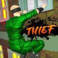 Baldi小偷模拟游戏下载v1.0
