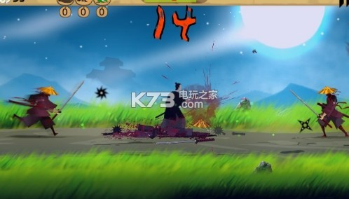 武士的故事 v1.7 游戏下载 截图