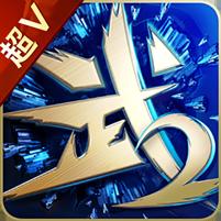 武林霸业超v版ios版下载v1.1