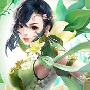 道可道之凡人修仙飞升版 v4.20 ios苹果版下载