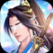 玄元龙武游戏下载v4.5.0
