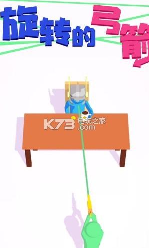 旋转的弓箭 v1.0.0 游戏下载 截图